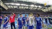 Челси Шампион на Англия за сезон 2014/2015 - Награждаване