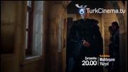Великолепният век - еп.126 трейлър (rus audio)