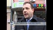 Велико Търново празнува своя празник