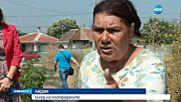 Бебе загина в пожар, други две деца са с изгаряния