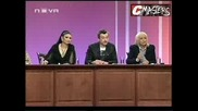 Пей с мен - Здравко Любенов Петров