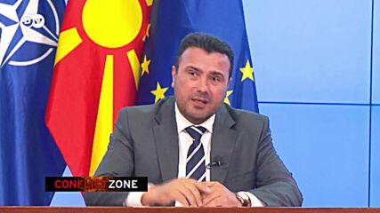 """Зоран Заев: """"Оптимист съм, че ще намерим решение на спора със София"""""""
