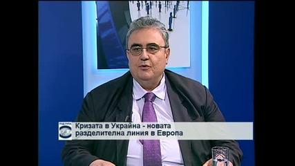 Огнян Минчев: Енергетиката се превърна в ключов въпрос за Европа