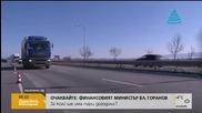 Откриват 13 километра от Северната скоростна тангента в София