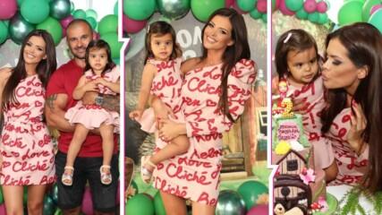 Приказно парти за втория рожден ден на дъщеричката на Преслава! Виж снимки от тържеството!