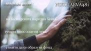 Любовната балада на века - Неда Антонова, музика: Валди Събев