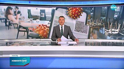 Новините на NOVA (23.10.2021 - обедна емисия)