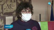Здравните власти в опит да убедят учителите да се ваксинират