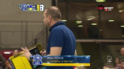 Иван Петков: Липсва ни самочувствие във важните моменти
