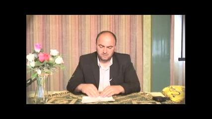 Дуата на вярващия 2 част - Ахмед Абдуррахман