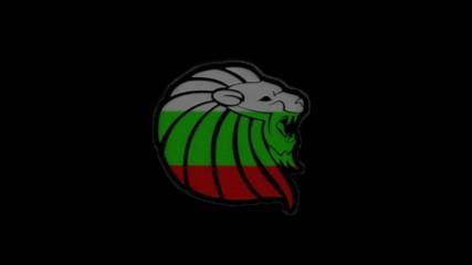 Имаш ли 9 минути за България