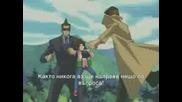 Yu - Gi - Oh! - The Abridged Series - 6еп. - Бг