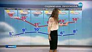 Прогноза за времето (14.10.2016 - централна емисия)
