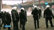 Безредици избухнаха в Брюксел по време на протест