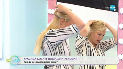 """Влогърът Наталия Такова: Красива коса и в домашни условия - """"На кафе"""" (06.07.2020)"""