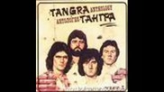 Тангра - Не Знаеш Умора