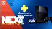 NEXTTV 020: PlayStation Store код за 10% отстъпка