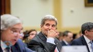 John Kerry Warns Stubborn Congress Not To Threaten Negotiating Power