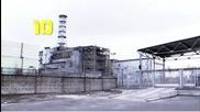 10 Интересни факти за Чернобил