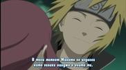 Naruto Shippuuden - Епизод 246 - Бг Субтитри - Hd Качество