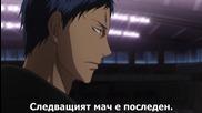 [easternspirit] Kuroko's Basketball 3 - 12 bg