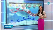 Прогноза за времето (11.04.2021 - обедна)