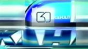 """БНТ """"Канал 1"""" - шапка (2000-2002)"""
