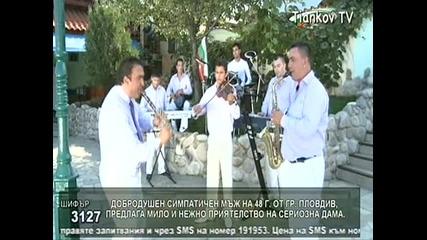 Нешко Нешев-балкански ритми