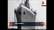 Милиардер строи Титаник 2 - Абсолютно копие на кораба