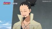 Boruto: Naruto Next Generations - Епизод 38 Preview