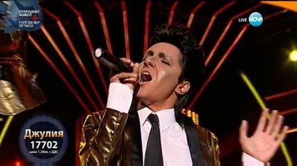 Джулия Бочева като Bruno Mars -