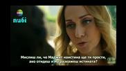 Фатих Харбие - 48 еп (2/2) - Бг субт. (fatih Harbiye, 2013-2014)