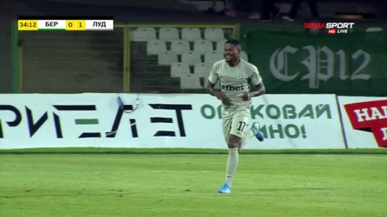 Кинжал на Жоржиньо, втори гол за него и за Лудогорец
