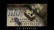 D Gray Man - 20 епизод [ Бг превод ]