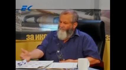 Диагноза и Георги Ифандиев 18.7.2011 г. част-2