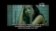 Nancy Ajram - Enta Eih ( Prevod )