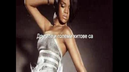 Малко Информация За Rihanna