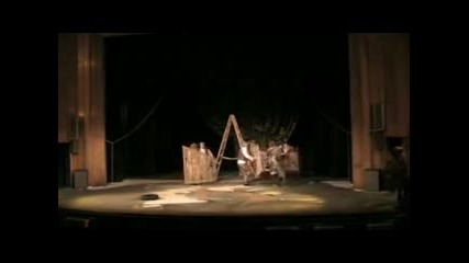 Суматоха - 1 част