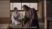 Miyamoto Musashi / Миямото Мусаши еп.1 2/2