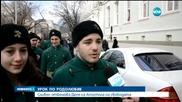 България почита паметта на Апостола