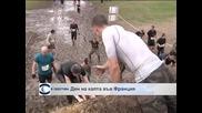 """""""Ден на калта"""" във Франция"""