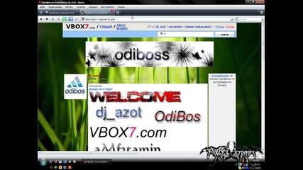 Vbox7 Бъг