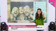 Андреа Банда Банда представя горещите новини от социалните мрежи - На кафе (23.10.2018)