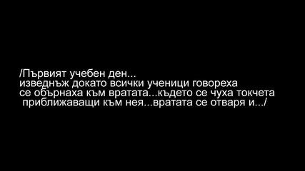 Devil's Heart // Trailer...