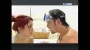 Dulce Y Ucker В Банята