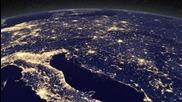 Земята през нощта!