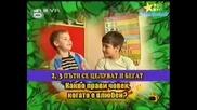 Господари На Ефира - Луди Отговори На Деца (смях) 28.04.2008