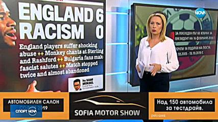 Спортни новини (15.10.2019 - централна емисия)