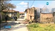 80-годишна жена загина при пожар в дома си