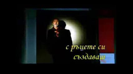 Dino Merlin - Da Sutis